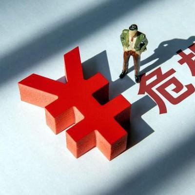 全球经济进入衰退扛不住了!中国房价会暴跌吗?